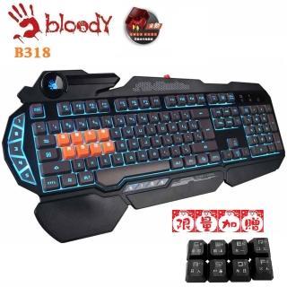 【A4 雙飛燕 Bloody】B318(八光軸機械鍵盤)