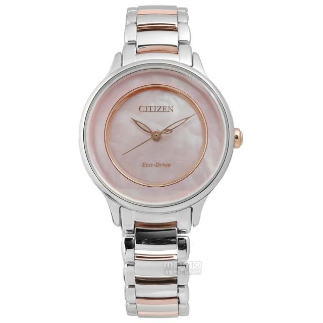 【CITIZEN 星辰】L系列 純淨時光白碟貝光動能不鏽鋼手錶 粉x香檳金30mm(EM0384-56D)
