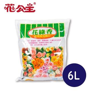 【花公主】花綠香有機質培養土(6L)