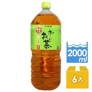 【伊藤園】好喝綠茶飲料(2Lx6入)
