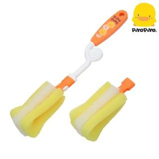 【黃色小鴨PiyoPiyo】組合式旋轉泡棉奶瓶刷組(附替換刷頭乙入)