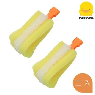 【黃色小鴨PiyoPiyo】組合式旋轉泡棉奶瓶刷專用替換刷頭(2入)