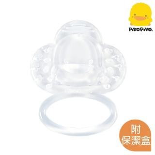 【黃色小鴨PiyoPiyo】圈圈牙齒咬環(全矽膠固齒器-附保潔盒)