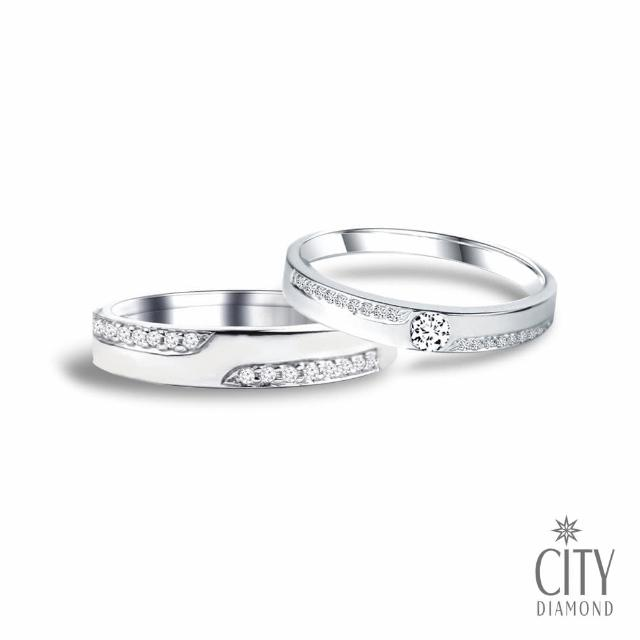 【City Diamond】『美好時光』鑽石結婚對戒-白(對戒)