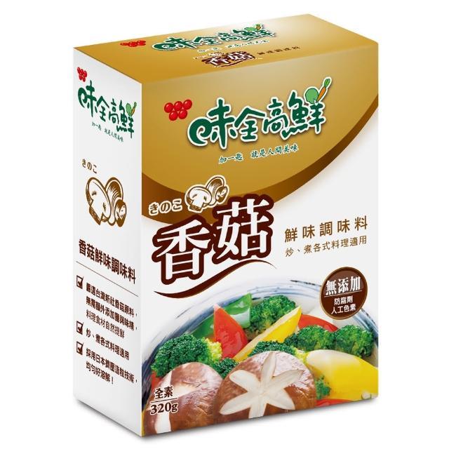 【味全高鮮】香菇鮮味調味料(320g/盒)