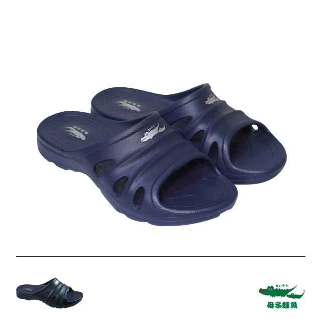 【母子鱷魚】羽感軟Q拖鞋-藍(MIT)