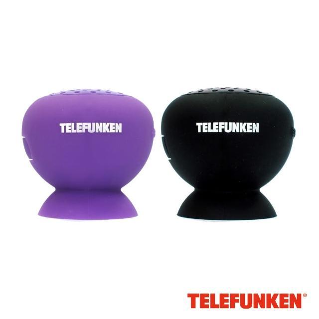 【福利品】德國德律風根 防潑水藍牙蘑菇揚聲器(BT-SP2 紫+黑色2入組)