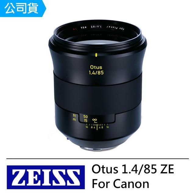 【ZEISS】Otus 1.4/85 ZE--公司貨(For Canon)