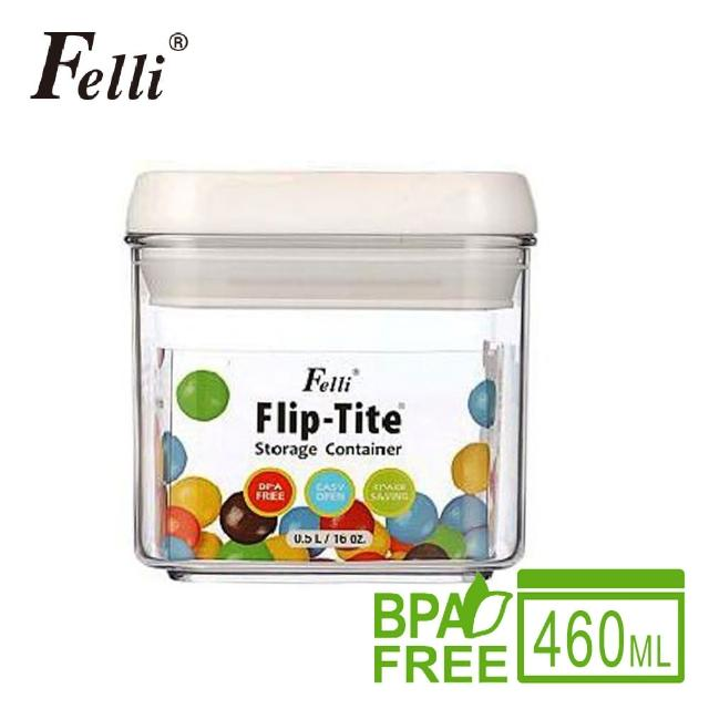 【Felli】易百拉密封罐 500ml 方形(保鮮罐)