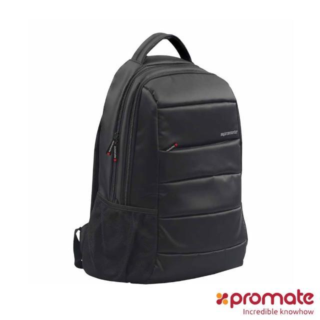 【Promate】bizPak-BP 多功能後背包