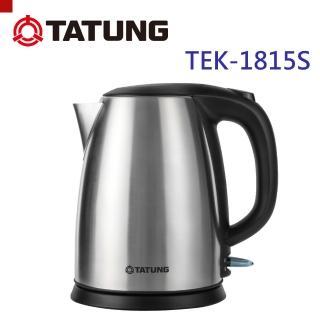 【大同】不銹鋼電茶壺(TEK-1815S)