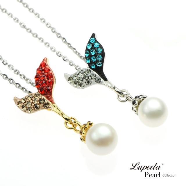 【大東山珠寶】幸運魔豆苗晶鑽珍珠項鍊(時尚珍珠)