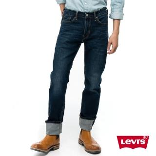 【Levis】513 中腰錐形牛仔褲 / 彈性布料
