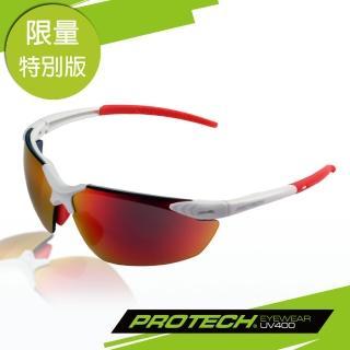 【PROTECH】ADP006專業級運動太陽炫彩眼鏡(平光白框+炫彩紅)