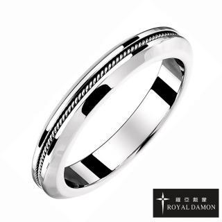 【ROYAL DAMON羅亞戴蒙】『墜入愛河』戒指(小)