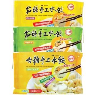 【台糖優食】手工水餃任選4包(韓式泡菜 瓜仔肉 高麗菜 韭菜 玉米蔬菜)