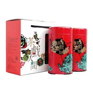【台灣茶人】鹿谷比賽味烏龍 超值茶葉禮盒(茶戲人間組)
