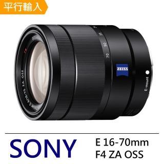 【SONY】卡爾蔡司Vario-Tessar T* E 16-70mm F4 ZA OSS(平行輸入)