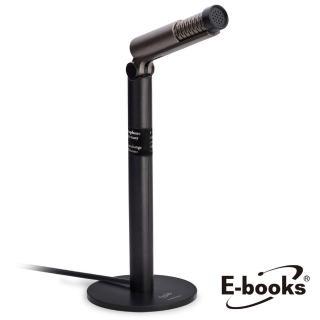 【E-books】B044 蜂巢仰角180度麥克風(速達)