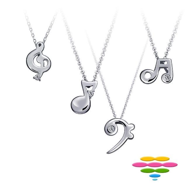 【彩糖鑽工坊】鑽石項鍊 低音譜記號 10K(幸福樂章 Happiness)
