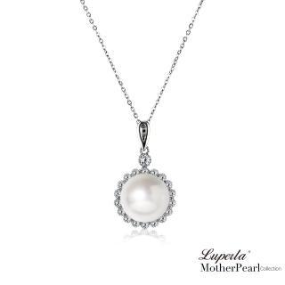 【大東山珠寶】南洋貝寶珠璀璨項鍊 高雅氣質(第一夫人)