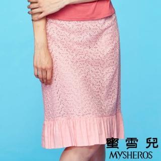 【蜜雪兒mysheros】精緻花紋及膝裙(粉)