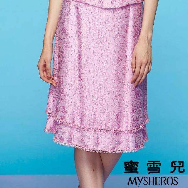 【蜜雪兒mysheros】緹花雙層蕾絲邊膝下裙(粉)