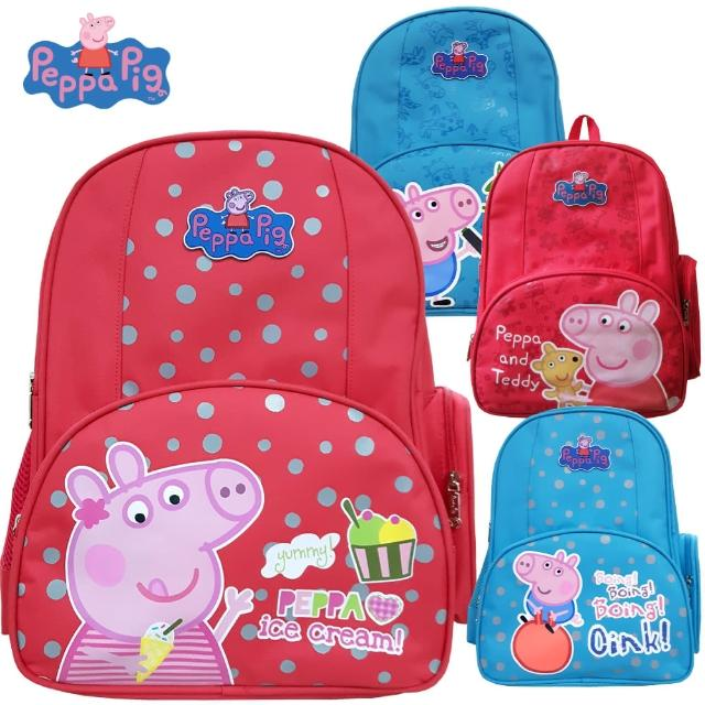 【Peppa Pig 粉紅豬/佩佩豬】護脊後背書包 佩佩/喬治(共四款 PP5739/5746)