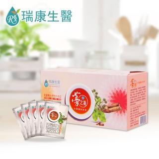 【瑞康生醫】蒡之凝日本柳川黑牛蒡茶(30入/盒)