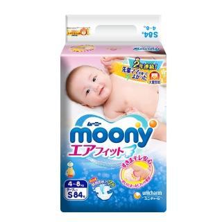 【Moony】日本頂級版紙尿褲(S84片 X 3包/箱)