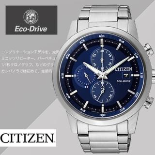 【CITIZEN 星辰】Eco-Drive光動能情人節推薦計時腕錶(43mm/ CA0610-52L)