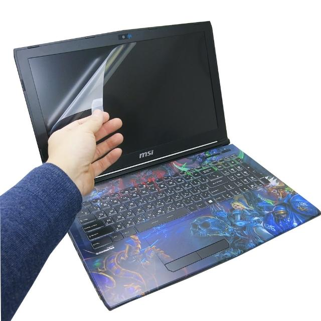 【EZstick】MSI GE62 6QF 暴雪英霸 專用 靜電式筆電液晶螢幕貼(可選鏡面或霧面)