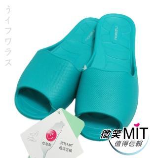 Two Boss男女童環保室內拖鞋-藍色×3雙