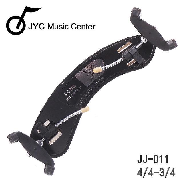 【JYC】JH-011 扣壓式伸縮調整肩墊(4/4-3/4共用)