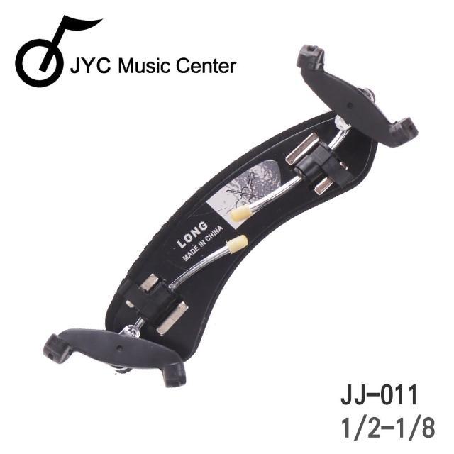 【JYC】JH-011 扣壓式伸縮調整肩墊(1/2-1/4-1/8通用)