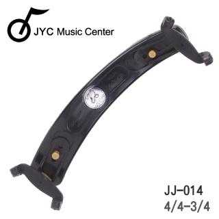 【JYC】JH-014 肩墊(4/4-3/4)
