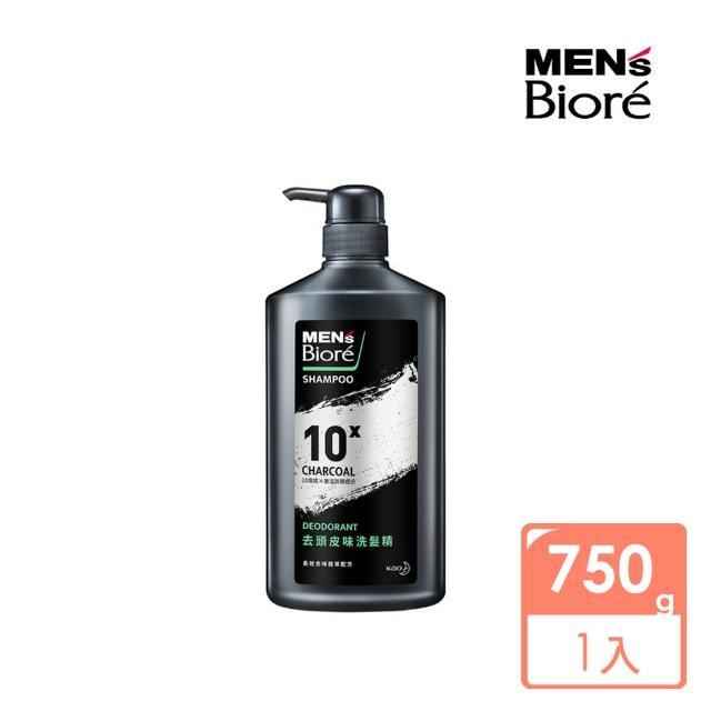 【MENS Biore】男性專用健髮豐盈洗髮精(750ml)