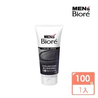 【MENS Biore】男性專用黑白柔珠洗面乳(100g)