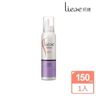 【莉婕】絲逸歡 塑髮系列造型泡沫(150ml)