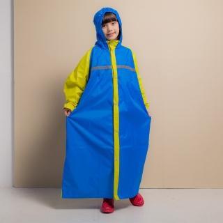 【BrightDay君邁雨衣】藏衫罩背背兒童背包前開連身式風雨衣(機車雨衣、戶外雨衣)