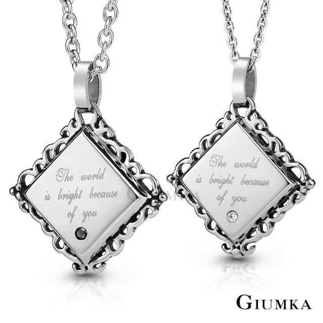 【GIUMKA】12H速達-情侶項鍊 璀璨之戀 情人對鍊 白鋼 MN03130(銀色)