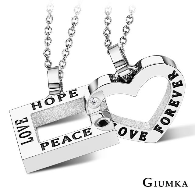 【GIUMKA】12H速達-情侶項鍊 命中注定 情人對鍊 白鋼 MN5224-1(銀色款)