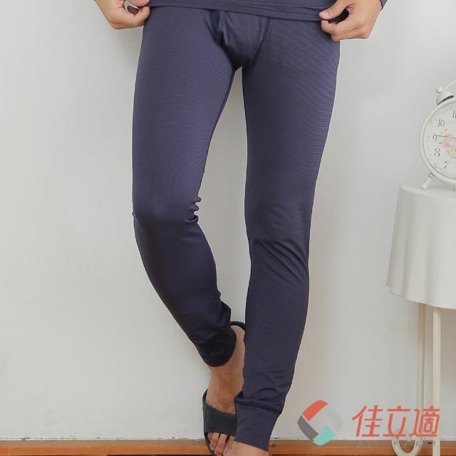 【3M-佳立適】蓄熱保暖褲(男-藍色)