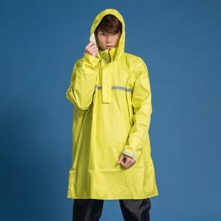 【BrightDay君邁雨衣】藏衫罩背背大人背包太空短版風雨衣(機車雨衣、戶外雨衣)