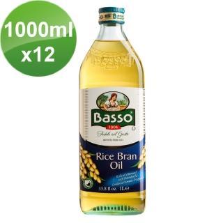 【BASSO巴碩】義大利純天然玄米油 特惠組 1公升x12入