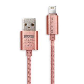 USB 2.0 轉 Apple 8Pin 太空鋁系列網狀編織充電傳輸線-玫瑰金(1M)