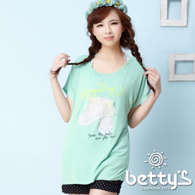 【betty's貝蒂思】貼鑽文字緞帶後背雪紡T-shirt(粉綠)