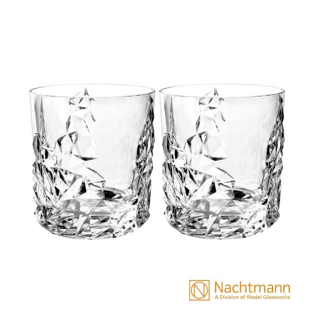 【德國NACHTMANN】雕塑威士忌杯-Sculpture(買一送一)