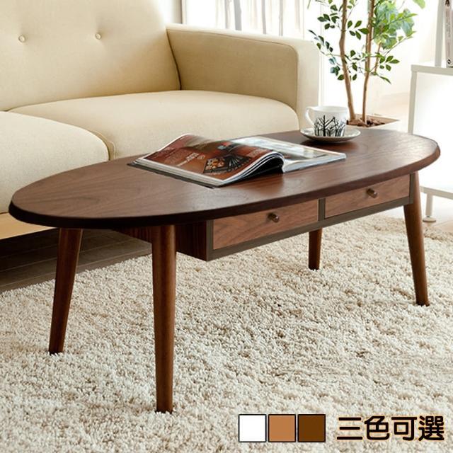 【C&B】歐伊姆北歐風格橢圓兩抽茶几桌(三色可選)