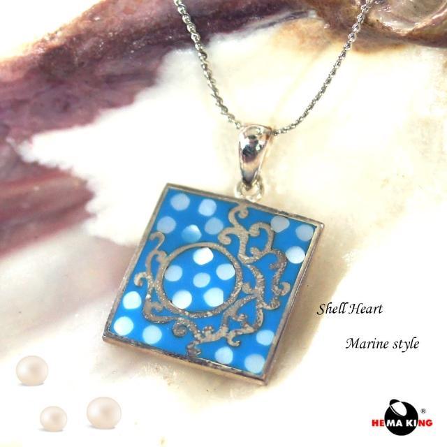 【HEMAKING】純銀天然貝殼方型項鍊-藍(貝殼.純銀)